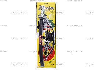 Игровой набор «Ниндзя» с мечом самурая, HD-15058