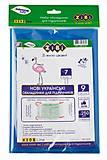 Набор обложек для учебников 7 класс, 250 мкм, 9 шт , ZB.4767, интернет магазин22 игрушки Украина