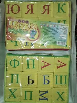 Набор обучающих кубиков с алфавитом,
