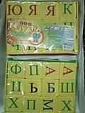Набор обучающих кубиков с алфавитом, , купить