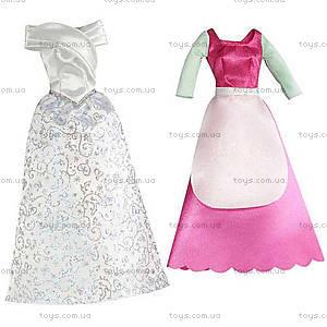 Набор одежды для принцессы Дисней, T7232, купить