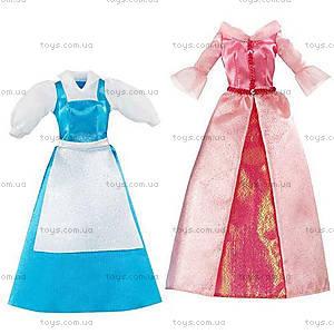 Набор одежды для принцессы Дисней, T7232