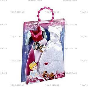Набор одежды для принцессы Дисней, T7232, цена