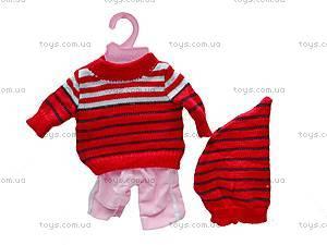 Набор одежды для пупса BabyBorn, BJ-G, купить