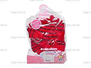 Набор одежды для пупса BabyBorn, BJ-G, фото
