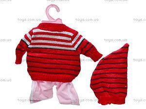 Набор одежды для пупса BabyBorn, BJ-G