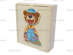 Набор «Одень медвежонка», 5295/5255, купить