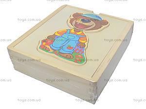 Набор «Одень медвежонка», 5295/5255