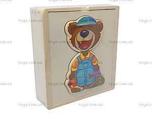 Набор «Одень медвежонка», 5295/5255, фото