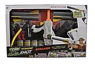 Набор охотника с ракетами X-Shot, 01165, игрушка