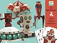 Набор оригами «Космос», DJ09670, магазин игрушек
