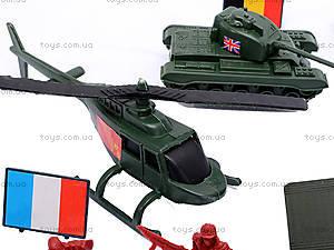 Набор «Оружие к бою», 3036, игрушки