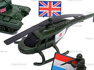 Набор «Оружие к бою», 3036, детские игрушки