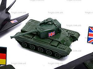 Набор «Оружие к бою», 3036, toys