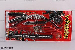 Набор оружия для героя Ninja, RZ1200