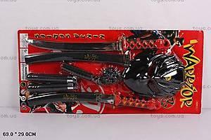 Набор оружия для Ninja, RZ1198