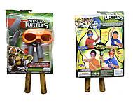 Детский набор оружия «Ниндзя черепашки», 09321, отзывы