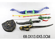 Набор оружия «Храбрый воин», 2566K7, отзывы