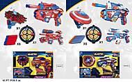 Набор оружия супергероя с аксессуарами  , SB424ABC, купить