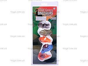 Набор пальчиковых игрушек «Динозаврики», 1004-3, купить