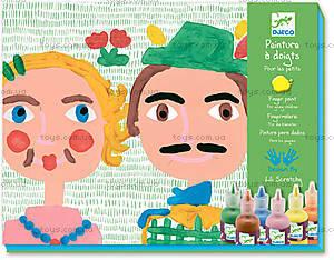 Набор пальчиковых красок «Родственники», DJ08900