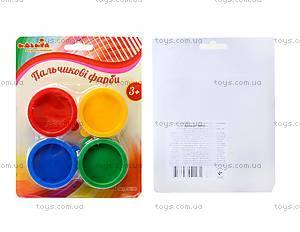 Набор пальчиковых красок, 4 штуки, 94180