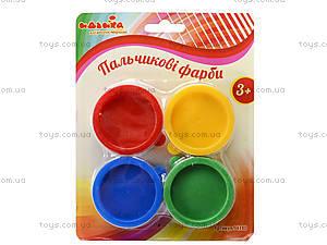 Набор пальчиковых красок, 4 штуки, 94180, фото