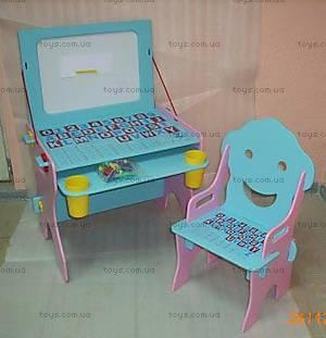 Набор «Парта и стул», с доской, W017 RU BLUE-