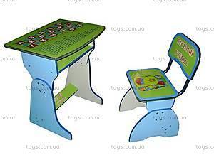 Набор «Парта и стул», с регулировкой, E2029 BLUE