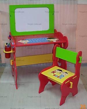 Набор «Парта с доской и стул», W021 RU GREEN