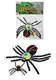 Набор пауков, 3 шт , P68