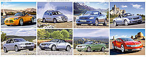 Набор пазлов MINI на 120 деталей «Автомобили», A-12022-M