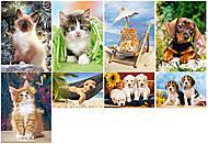 Набор пазлов MINI на 120 деталей «Животные», A-12022-Z, купить