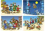 Набор пазлов MINI на 120 деталей «Остров Сокровищ», A-12022-О.С., купить