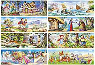 Набор пазлов MINI на 220 деталей «Сказки», A-22014-B, фото
