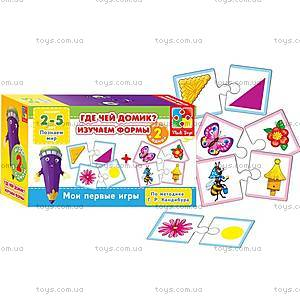 Набор дидактических пазлов «Моя первая игра», VT2204-04,07, игрушки