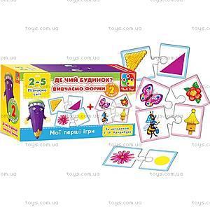 Набор дидактических пазлов «Моя первая игра», VT2204-04,07, детские игрушки