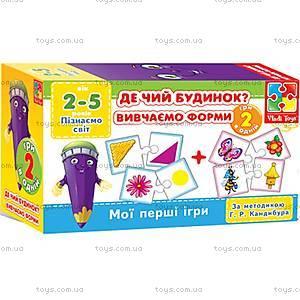 Набор дидактических пазлов «Моя первая игра», VT2204-04,07, toys.com.ua