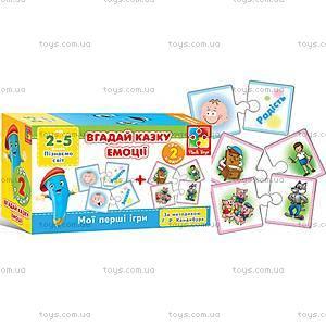 Набор дидактических пазлов «Моя первая игра», VT2204-04,07, toys