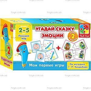 Набор дидактических пазлов «Моя первая игра», VT2204-04,07, іграшки