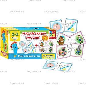 Набор дидактических пазлов «Моя первая игра», VT2204-04,07, детский