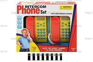 Набор «Переговорный телефон», 1243