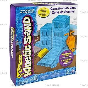 Набор песка для детского творчества Kinetic Sand Construction Zone, 71417-2