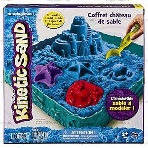 Набор песка «ЗАМОК ИЗ ПЕСКА» голубой, 71402B