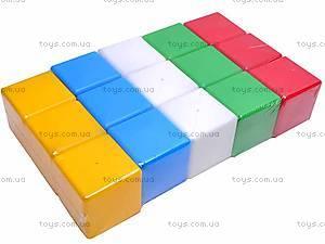 Набор пластмассовых кубиков, 1691