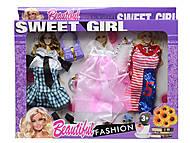 Платья для кукол Sweet Girl, S06