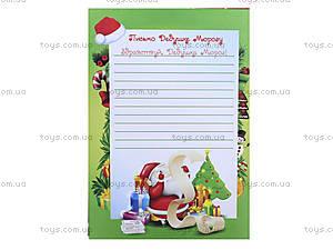 Поздравительный набор «Почта Деда Мороза», , купить