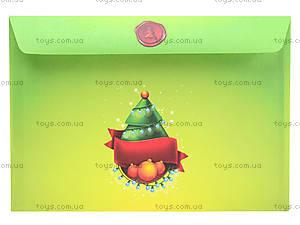 Поздравительный набор «Почта Деда Мороза», , фото