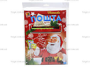 Поздравительный набор «Почта Деда Мороза», , іграшки