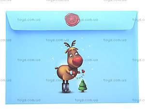 Поздравительный набор «Почта Деда Мороза», , детский